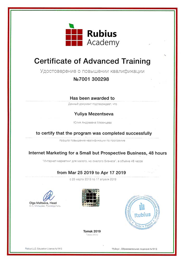 Certificate of Advanced Training